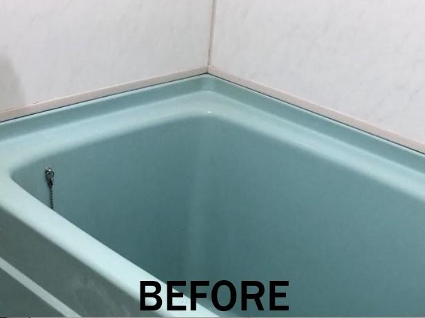 浴槽 塗装 補修前